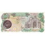 جفت 10000 ریال اردلان - مولوی فیلیگران شاه