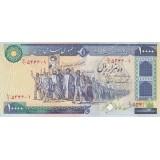 جفت 10000 ریال ایروانی - نوربخش فیلیگران الله