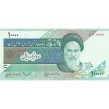جفت 10000 ریال محمدخان - عادلی