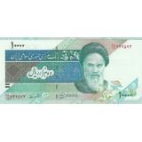 10000 ریال محمدخان - نوربخش