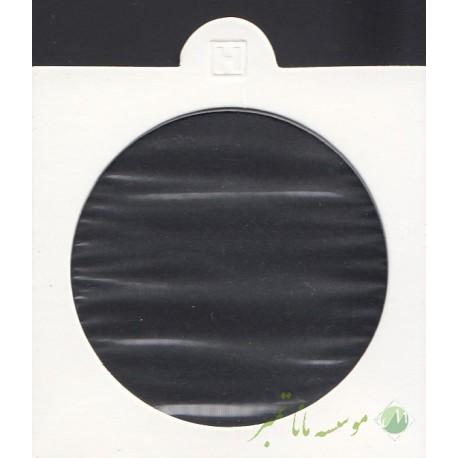 کاور سکه سایز 39.5 mm