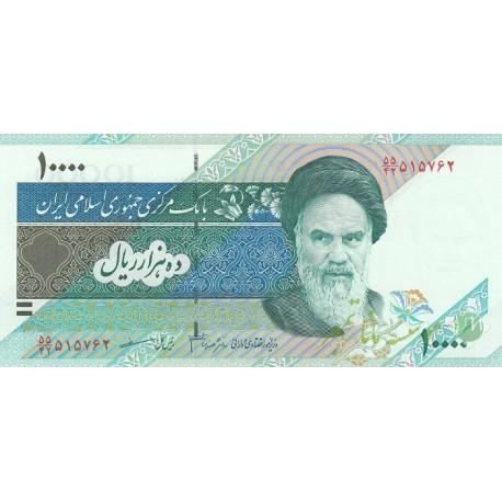 جفت 10000 ریال دانش جعفری - مظاهری