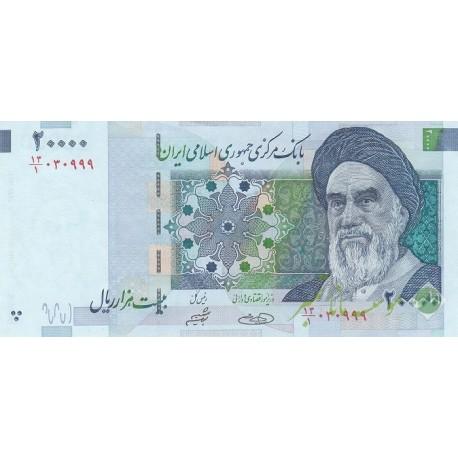 جفت 20000 ریال حسینی - شیبانی - تصویر امام بزرگ - امضاء کوچک