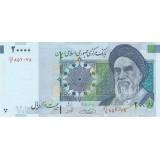 جفت 20000 ریال حسینی - شیبانی - تصویر امام بزرگ - امضاء بزرگ