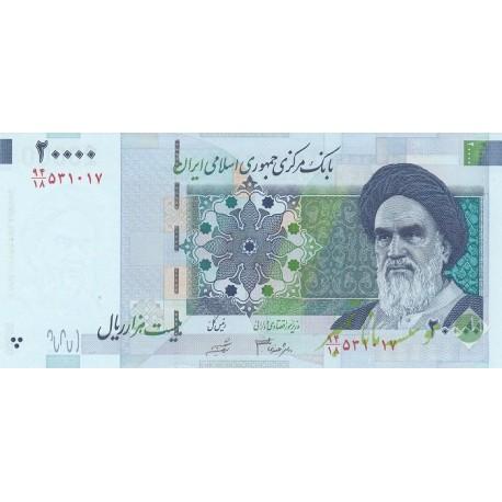 جفت 20000 ریال دانش جعفری - شیبانی فیلیگران بزرگ