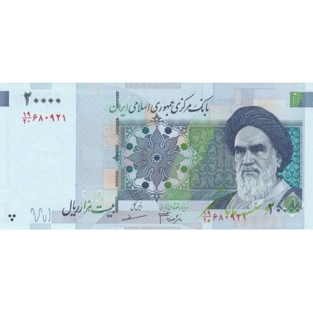جفت 20000 ریال دانش جعفری - مظاهری