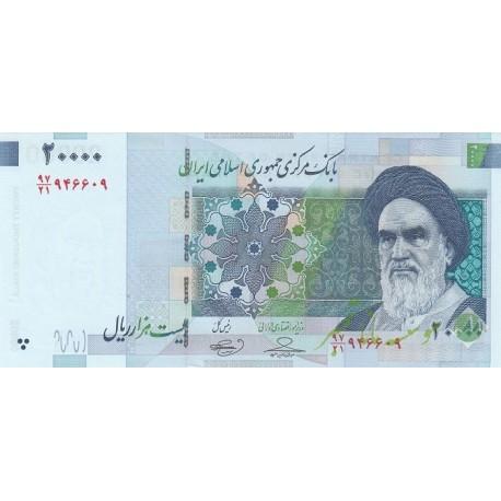 جفت 20000 ریال حسینی - بهمنی
