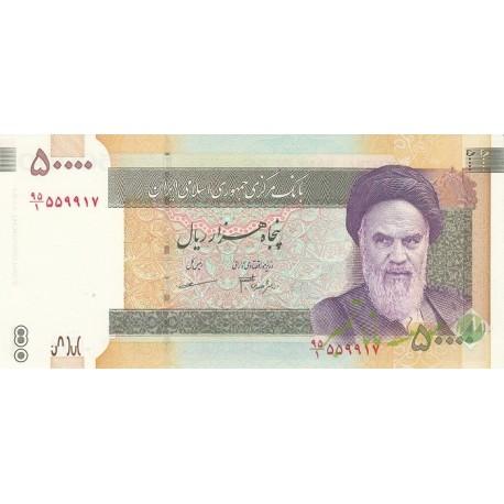 جفت 50000 ریال دانش جعفری - مظاهری فیلیگران بزرگ