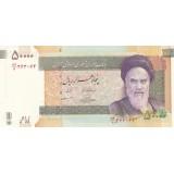 جفت 50000 ریال حسینی - مظاهری