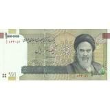 جفت 100000 ریال حسینی - بهمنی - نوشته نخ 100000