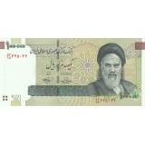 جفت 100000 ریال حسینی - بهمنی - نوشته نخ لاتین
