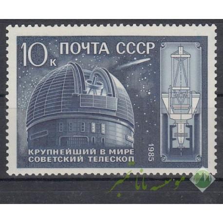 تمبر رصدخانه روسیه