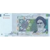 جفت 20000 ریال حسینی - شیبانی - تصویر امام کوچک