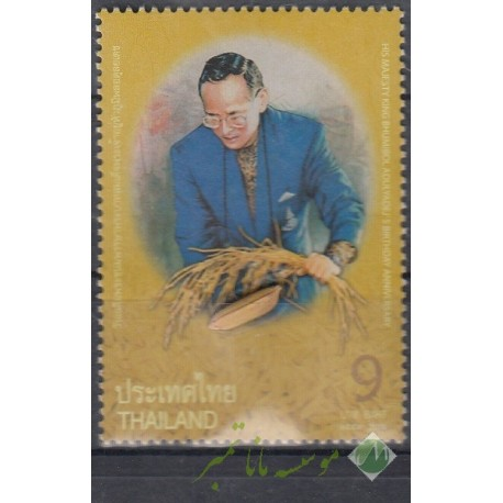 تمبر پادشاه تایلند