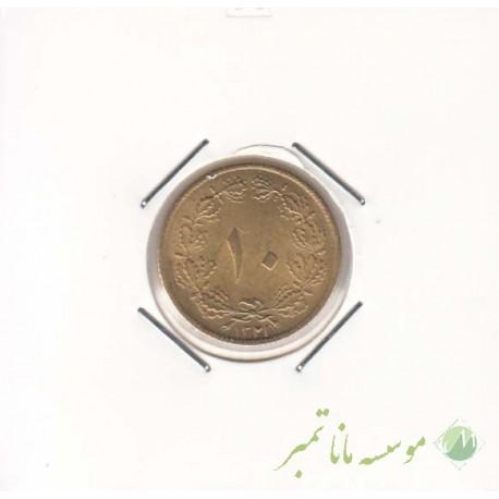 10 دینار 1321 (بانکی)
