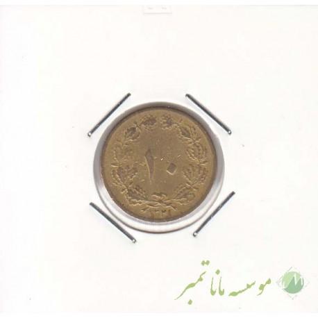 10 دینار 1321