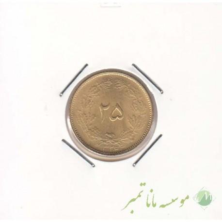25 دینار 1326 (بانکی)