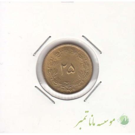 25 دینار 1327 (بانکی)