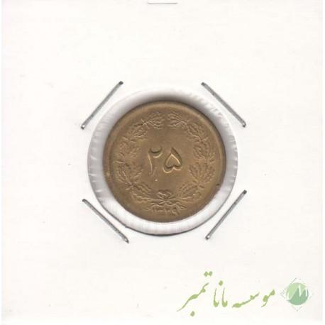 25 دینار 1329 (بانکی)