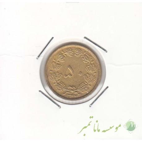 50 دینار 1343 (بانکی)