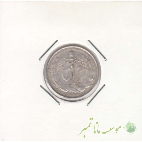 1 ریال نقره 1323 (خیلی خوب)