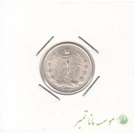 1 ریال نقره 1324 (بانکی)