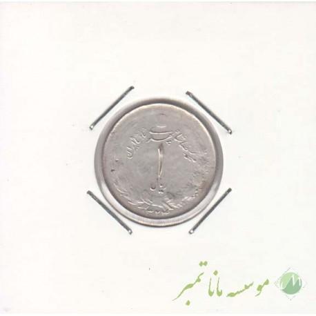 1 ریال نقره 1324 (خیلی خوب)