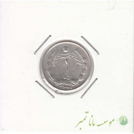 1 ریال نقره 1328 (بانکی)
