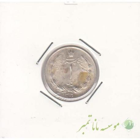 1 ریال نقره 1330 (بانکی)