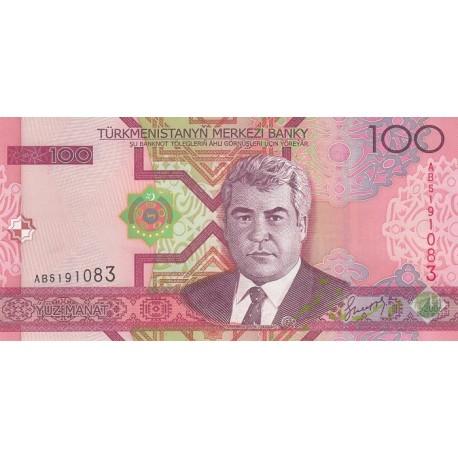 100 منات ترکمنستان