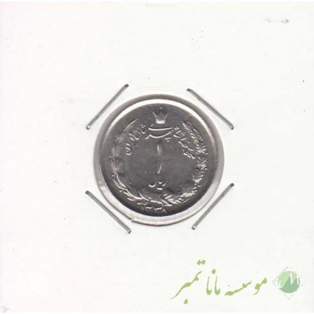 1 ریال 1338 (بانکی)