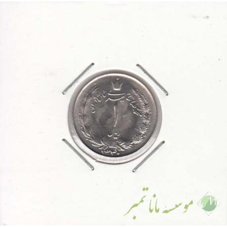1 ریال 1340 (بانکی)