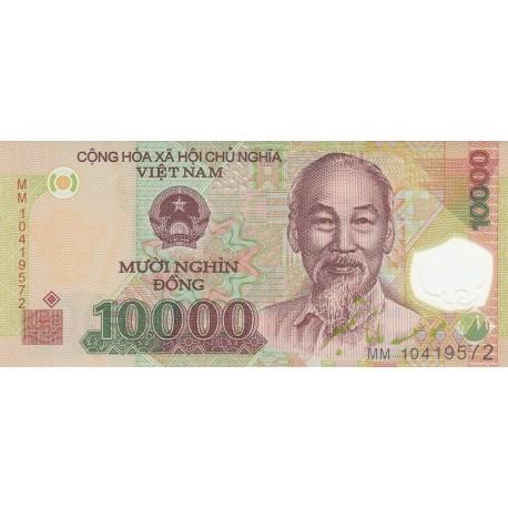 10000 دونگ ویتنام