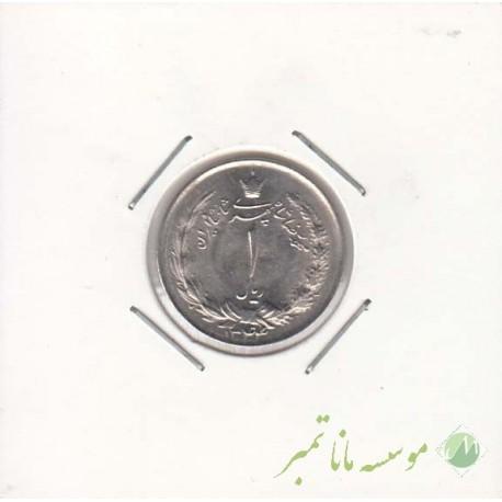 1 ریال 1344 (بانکی)