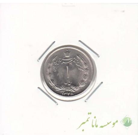 1 ریال 1348 (بانکی)