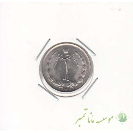 1 ریال 1349 (بانکی)