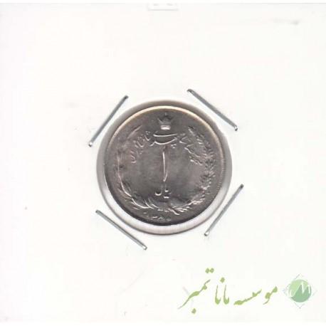 1 ریال 1350 (بانکی)