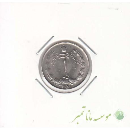 1 ریال 1351 (بانکی)