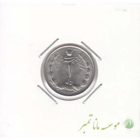 1 ریال 1353- تاریخ درشت (بانکی)