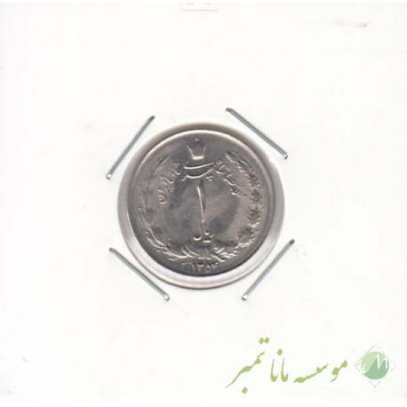 1 ریال 1354 (بانکی)