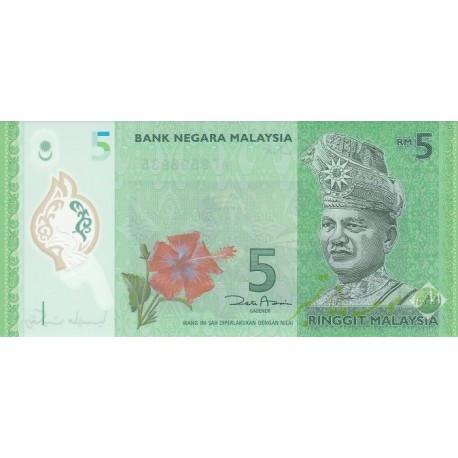 5 رینگیت مالزی