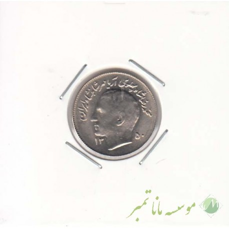 1 ریال فائو 1350 (بانکی)