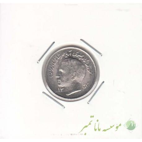 1 ریال فائو 1353 (بانکی)