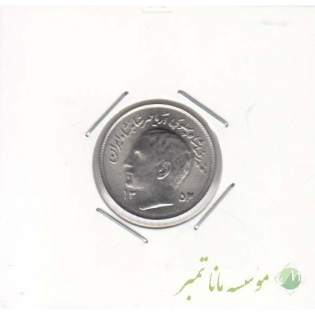 1 ریال فائو 1354 (بانکی)
