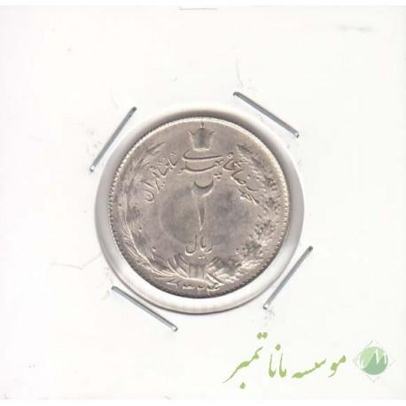 2 ریال نقره 1324 (بانکی)