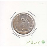 2 ریال نقره 1325 (بانکی)