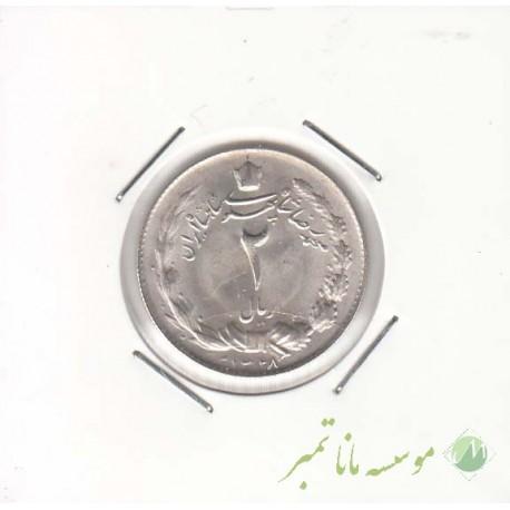 2 ریال نقره 1328 (بانکی)