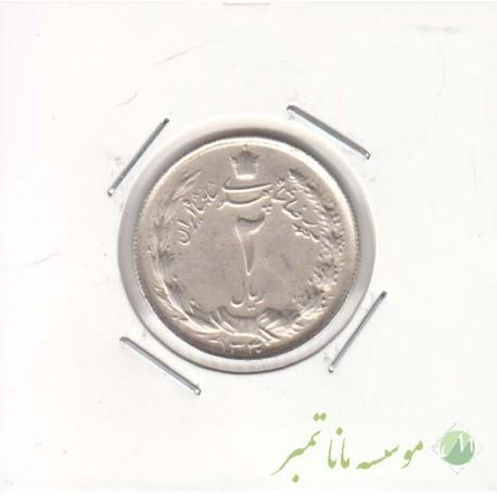 2 ریال نقره 1330 (بانکی)