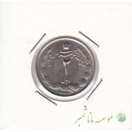 2 ریال دوتاج 1344 (بانکی)