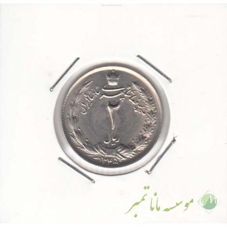 2 ریال دوتاج 1345 (بانکی)